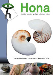 Hona2016-2-cover-web